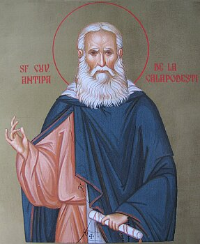 Sfântul Cuvios ANTIPA ATONITUL