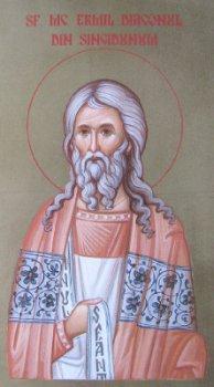 Sf Ermil Singidunum
